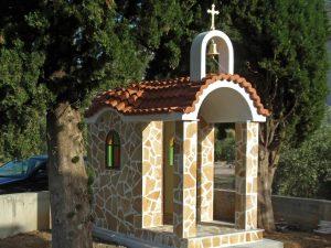 Λιβαδειά Βοιωτίας, Βυζαντινό προκάτ εκκλησάκι