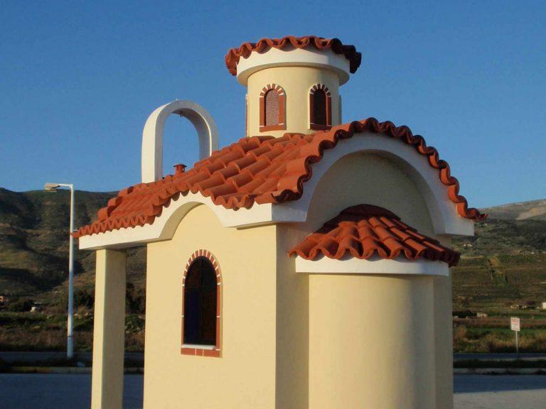 Μεταμόρφωση, Βυζαντινό προκάτ εκκλησάκι