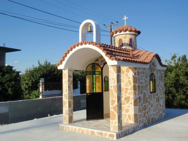 Βυζαντινό προκάτ εκκλησάκι, Χαλκίδα, Εύβοια