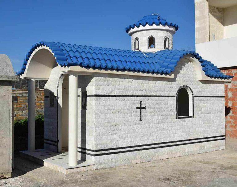 Προκάτ Νησιώτικο εκκλησάκι, Κάρπαθος